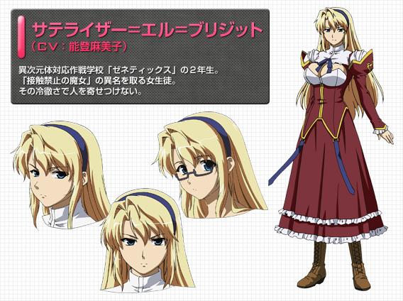 http://moe.animecharactersdatabase.com/images/2547/Sateraizaa_Eru_Burijitto.jpg