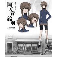Image of Suzuha Amane