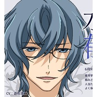 Iku_Mizushima
