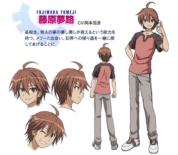 http://moe.animecharactersdatabase.com/images/2557/Yumeji_Fujiwara.jpg