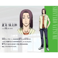 Shintarou Natsume