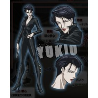 Image of Yukio