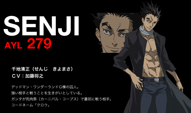 http://moe.animecharactersdatabase.com/Kiyomasa Senji