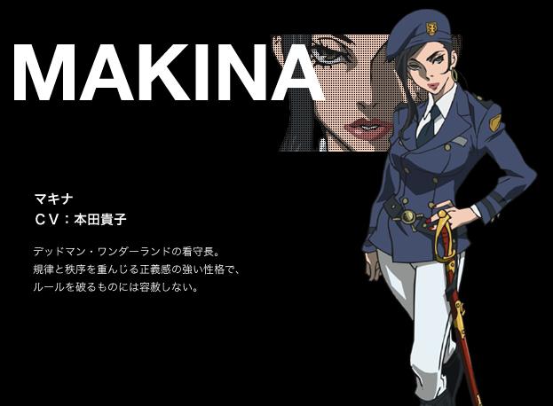 http://moe.animecharactersdatabase.com/Makina