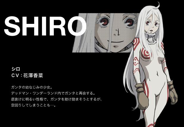 http://moe.animecharactersdatabase.com/Shiro