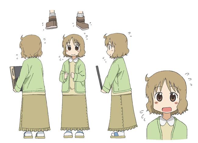 Adivina el personaje anime - Página 4 Sakurai