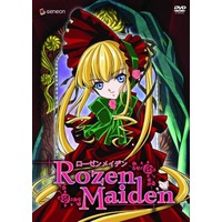 Image of Rozen Maiden