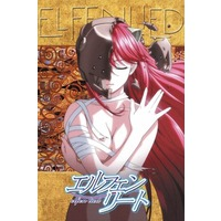 Elfen Lied
