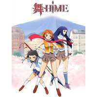 Image of Mai Hime The Anime