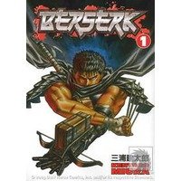Image of Berserk