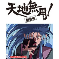 Tenchi Muyo! Bangai-hen: Galaxy Police Mihoshi's Space Adventure / Mihoshi Special