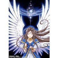 Image of Ah! My Goddess: The Movie