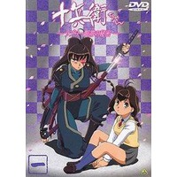 Image of Jubei-chan: The Ninja Girl