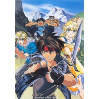 Sorcerous Stabber Orphen