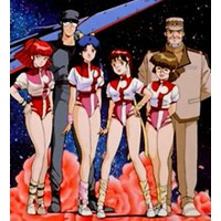 Image of Gunbuster