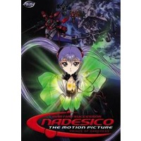 Image of Martian Successor Nadesico: The Motion Picture  Prince of Darkness