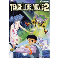 Tenchi Muyo! Daughter of Darkness