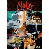 Image of Ninja Resurrection