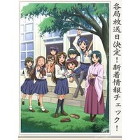 Image of Taishou Baseball Girls