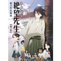 Image of Zan Sayonara Zetsubou Sensei Season 3