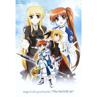 Magical Girl Lyrical Nanoha the Movie 1st
