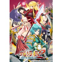 Image of Sengoku Hime 2 ~Senran no Yo, Gunyuu Arashi no Gotoku~