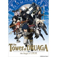 Image of Tower of Druaga (anime)