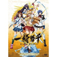 Ikkitousen: Xtreme Xecutor