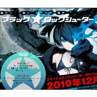 Image of Black Rock Shooter