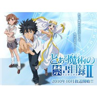 Image of A Certain Magical Index II
