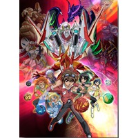 Image of Bakugan: Gundalian Invaders