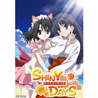 Image of Shiny Days