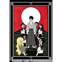 Image of Sayonara Zetsubou Sensei (Series)