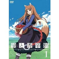Image of Spice and Wolf