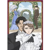 Emma - A Victorian Romance