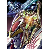 Image of Genesis of Aquarion