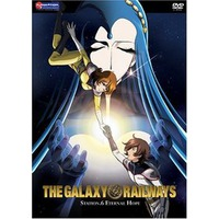 Galaxy Railways 2