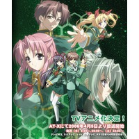 Image of Soul Link (Series)