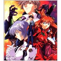 Image of Neon Genesis Evangelion