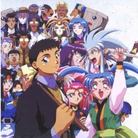 Tenchi Muyo! Ryo-Ohki