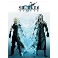 Image of Final Fantasy VII Advent Children