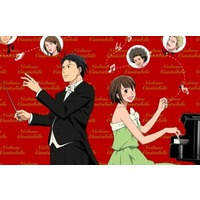Nodame Cantabile