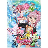 Image of Shugo Chara!