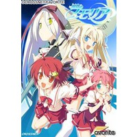 Hoshizora no Memoria - Wish upon a shooting star -