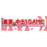 Image of Joshi Kousei Mana no Nakadashi Game