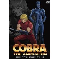 Image of Cobra the Animation