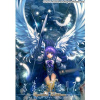 Image of Eternal Aseria Special Edition