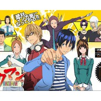 Image of Bakuman