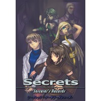 Secrets -Sorcerers Records-