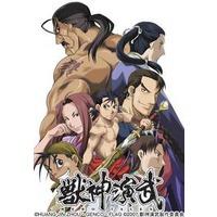 Jyuushin Enbu -Hero Tales-
